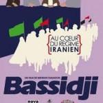 Archive : Bassidji, de Mehran Tamadon (2009) le 13 mai