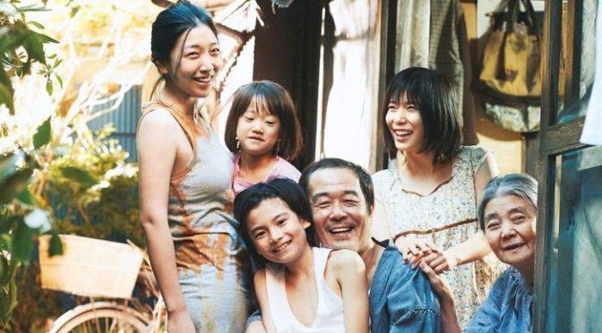 DIMANCHE 17 NOVEMBRE 2019 –  CYCLE «JAPONAIS» (3/3) – UNE AFFAIRE DE FAMILLE DE HIROKAZU KORE-EDA ( 2018 – 2H01)